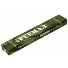 Электроды Арсенал 3 мм 2,5 кг