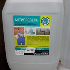 Антигрибок Гермес 10л