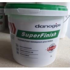 Шпатлевка готовая Даногипс СуперФиниш / Danogips SuperFinish 5кг