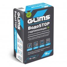 Гидроизоляция цементная Glims BoдoStop / Глимс Водостоп 18кг