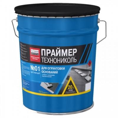 Праймер битумный Технониколь №01 20кг