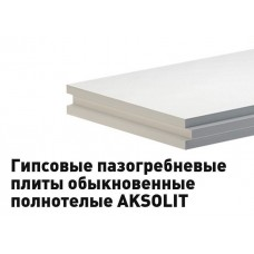 Плита гипсовая пазогребневая полнотелая ПГП  667х500х80 мм