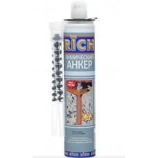 Пескобетон М300 Анкер 40кг