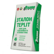 Клей для газосиликата Эталон Teplit / Теплит 25кг