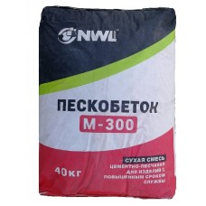 Пескобетон М-300 NWL-Group 40кг