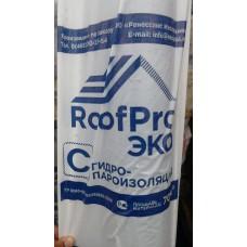RoofPro С Гидро - пароизоляция 70м2