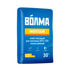 Клей гипсовый монтажный ВОЛМА - Монтаж 30кг