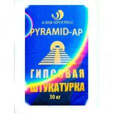 Штукатурка гипсовая Piramid-AP / Пирамид 30кг