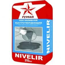 Наливной пол Русеан Нивелир / Nivelir 20кг