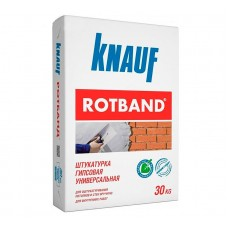 Штукатурка гипсовая Knauf / Кнауф Ротбанд 30кг