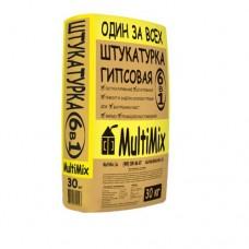Штукатурка гипсовая МультиМикс / MultiMix 6в1 серая 30кг