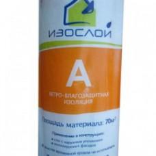 Изослой А Ветро-влагозащитная паропроницаемая мембрана 70м2