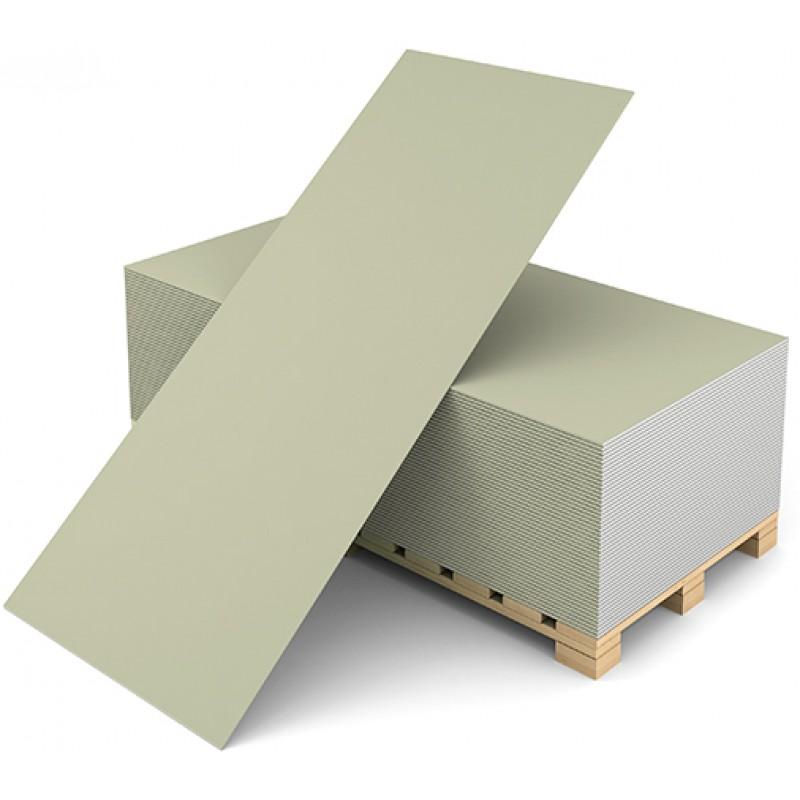 Гипсокартон обычный магма 2500x1200x12,5мм.
