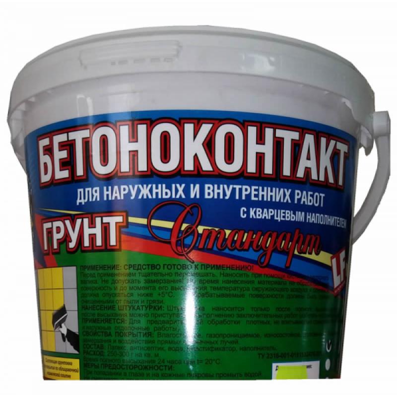 бетоногрунт