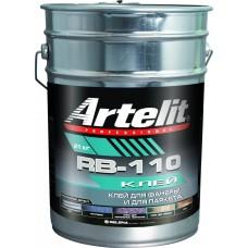 Клей Артелит RB-110, 21кг