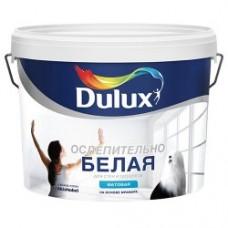 Краска Dulux матовая ослепительно белая 10л