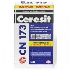 Наливной пол самовыравнивающийся Церезит / Ceresit CN 173 20кг