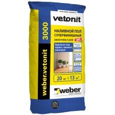 Наливной пол суперфинишный Ветонит / Vetonit 3000 20кг