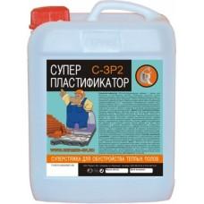 Суперпластификатор С-3 Гермес 10л