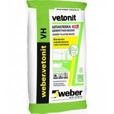 Шпаклевка финишная фасадная Ветонит Vetonit Weber  VH белая 20кг