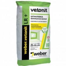 Шпатлевка финишная полимерная Ветонит / Vetonit LR+ 25кг